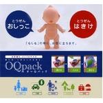 OQパック 5個入 【2個セット】