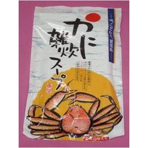 カニ雑炊スープ・10人前 【5個セット】
