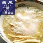 蕎麦(そば)の通販商品