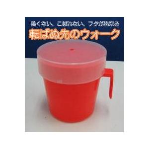 ウォーク麺[カップ麺ホルダー]2色×2 計4個セット