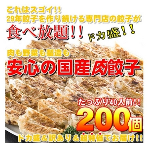 縲舌Ρ繧ア縺ゅj縲大ョ牙ソ�縺ョ蝗ス逕」鬢�蟄�200蛟�!!40莠コ蜑�!!