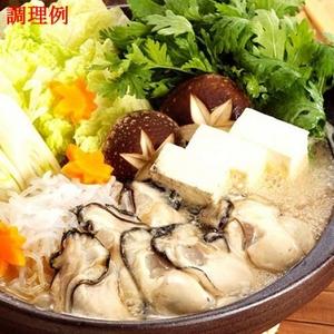 広島の牡蠣(カキ) お鍋に