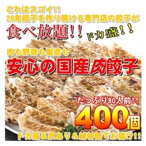 縲舌Ρ繧ア縺ゅj縲大ョ牙ソ�縺ョ蝗ス逕」鬢�蟄�400蛟�!!80莠コ蜑�!!