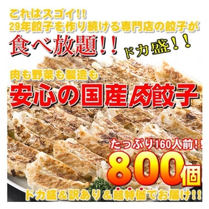 縲舌Ρ繧ア縺ゅj縲大ョ牙ソ�縺ョ蝗ス逕」鬢�蟄�800蛟�!!160莠コ蜑�!!