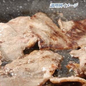 「かんてきや さえ SAE」国産 黒毛和牛 焼肉 3kg