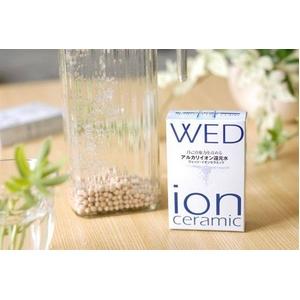 WED(ウェッジ) ion ceramic(イオンセラミック) 100g 【ゼオライト機能性イオンセラミックで、アルカリイオン還元水を】
