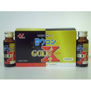 醗酵ウコン ドリンクゴールドX(50ml) しじみエキス配合 【50本入り】