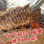 串まつ屋監修タレ漬け焼肉 7人前(カルビ350g 肩ロース350g)
