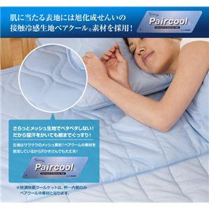 接触冷感ひんやりタッチ + アウトラスト(R)使用 快適快眠クール枕パッド ブルー 【同色2枚組】