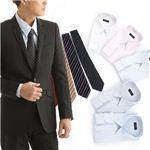 銀座・丸の内のOL100人が選んだワイシャツ&ネクタイ10点セット 50261 3L(5色組)