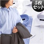 ドゥエボットーニワイシャツ(セミワイド・ボタンダウン)半袖5枚セット LLサイズ
