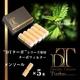 電子タバコ「DT ターボ」シリーズ専用 ターボフィルター (ナチュラル)20本セット