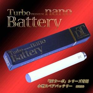 電子タバコ「DT ターボ」シリーズ専用 小型予備バッテリー nano