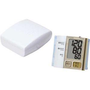 CITIZEN(シチズン) 手首式電子血圧計 CH657F シャンパンゴールド