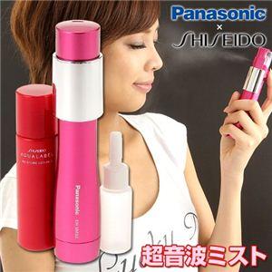 Panasonic(パナソニック) ハンディミスト EH-SM30 ビビットピンク