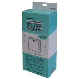 DAINICHI(ダイニチ) 加湿器フィルター 抗菌気化フィルター H060512
