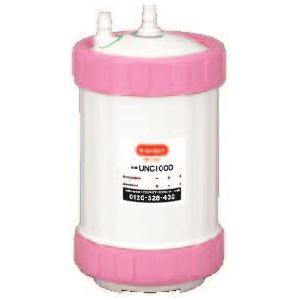 【1個入り】クリンスイ アンダーシンク型交換用浄水カートリッジ UNC1000