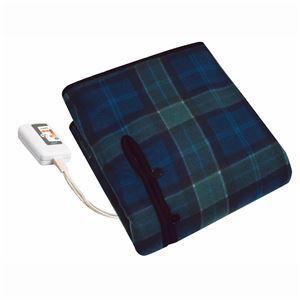 リフォン 電気ひざ掛け毛布/電気毛布 【150cm×90cm】 本体丸洗い