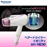 Panasonic(パナソニック)ヘアードライヤー イオニティ EH-NE30-P ピンク