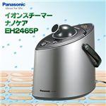 Panasonic イオンスチーマ ナノケア