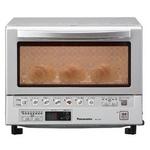 Panasonic (パナソニック) オーブン&トースター NB-G130-S シルバー