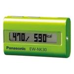 Panasonic(パナソニック) 活動量計 デイカロリ EW-NK30-G グリーン