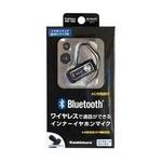 カシムラ Bluetoothインナーイヤホンマイク AE-120 ブラック
