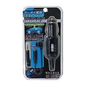 カシムラ FMトランスミッター携帯アダプター付 KD-26