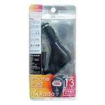 カシムラ 液晶付FMトランスミッター KD-57
