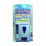 カシムラ ダウントランス110〜130V地域専用タイプ TI-101