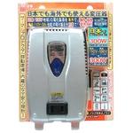 カシムラ アップ/ダウントランス TI-28