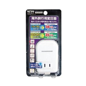 カシムラ 薄型ダウントランス TI-77