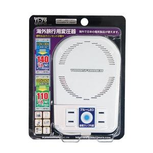 カシムラ 薄型ダウントランス TI-79