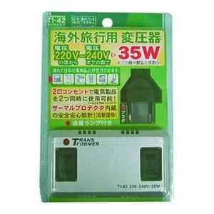 カシムラ ダウントランス220〜240V地域専用タイプ TI-42