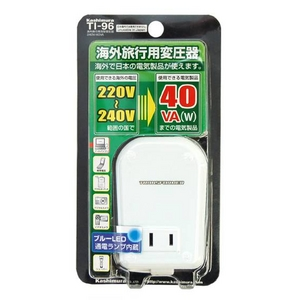 カシムラ 薄型ダウントランス220〜240V地域専用タイプ TI-96