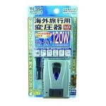 カシムラ ダウントランス110〜130V地域専用タイプ TI-351