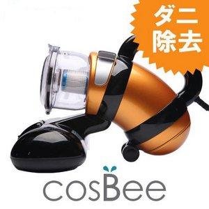 �ӂƂ�p�p���t���_�j�N���[�i�[ COSBEE CSV-500UY