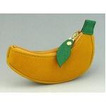 バナナ 小物入れ MIZUNO(ミズノ) グラブの革で作った本格人気アイテム! 2ZG91057 バナナ