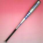 ZETT(ゼット)少年軟式用バット ☆森野モデル☆ 硬式材使用 シルバー(1300) 80cm×平均620g