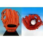 ZETT(ゼット) 『バック ステージ』少年軟式グローブ オールラウンド用 オレンジ(5600) 左投げ用 オレンジ(5600) 左投げ用