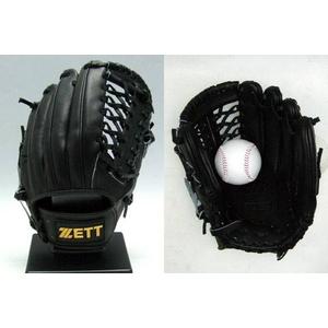 ZETT(ゼット) プロステイタス硬式グローブ 三塁手用 カタログ未掲載のブラック ブラック(1900)