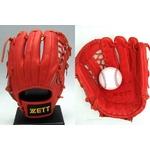 ZETT(ゼット)プロステイタス硬式グローブ 遊撃手・二塁手用 ディープオレンジ