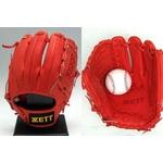 ZETT(ゼット) AZ1の型を採用した新型タイプ プロステイタス硬式グローブ 遊撃手・二塁手用 ディープオレンジ