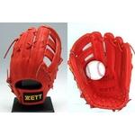 ZETT(ゼット) AZ1の型を採用した新型タイプ プロステイタス硬式グローブ 外野手用 ディープオレンジ 左投げ用