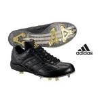 adidas(アディダス) 立ちベロローカットモデル 樹脂底スパイク アディスタート ブラック×ブラック 25.0cm
