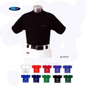 高機能型アンダーシャツ♪RAWLINGS(ローリングス) ジュニアハイネック半袖アンダーシャツ BRD836 140 レッド(23) 【2セット】