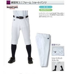 ZETT(ゼット)一般用『練習着パンツ』ショートパンツ ハイカットタイプ ホワイト O6サイズ