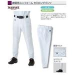 ZETT(ゼット)一般用『練習着パンツ』 セミロングパンツ ホワイト XOサイズ