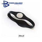 POWER BLANCE(パワーバランス) シリコンブレスレット [国内正規品] ブラック M