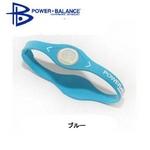 POWER BLANCE(パワーバランス) シリコンブレスレット [国内正規品] ブルー M